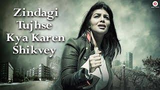 Zindagi Tujhse Kya Karen Shikvey - Official Music Video | Ayesha Takia, Vipin S & Vikas S