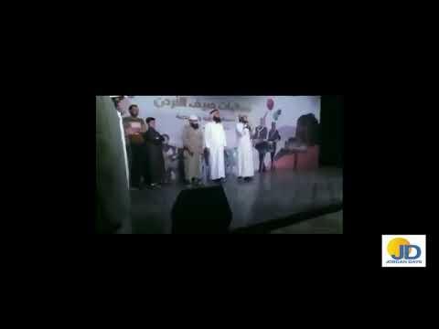شيوح سلفيون في معان يقاطعون حفل صيف الأردن ليلقون الوعظ على الجمهور.  - 14:53-2019 / 6 / 22
