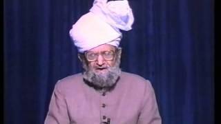 Urdu Dars Malfoozat #18, So Said Hazrat Mirza Ghulam Ahmad Qadiani(as), Islam Ahmadiyya
