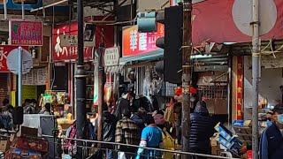 홍콩, 한약상 거리