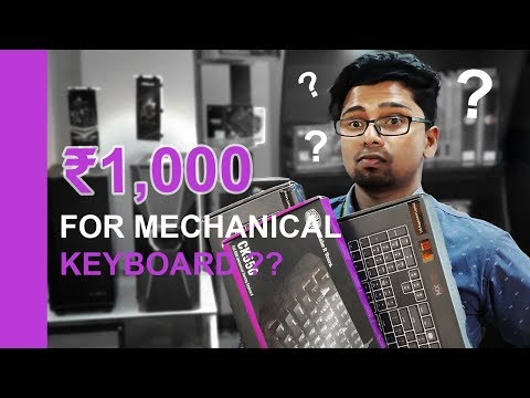 Pay ₹1000 For A Cherry MX Mechanical Keyboard (PC GAMING) ??? #Best_Deals