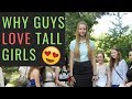 Do Guys Like Tall Girls? 🍆