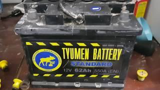 Как восстановить автомобильный аккумулятор!Восстановление ёмкости аккумулятора.