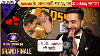 Aly Goni REACTION On Marriage With Jasmin Bhasin | BIgg Boss 14 Finale | EXCLUSIVE INTERVIEW