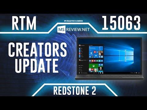 Windows 10 Build 15063 – финальная версия Creators Update (RTM)