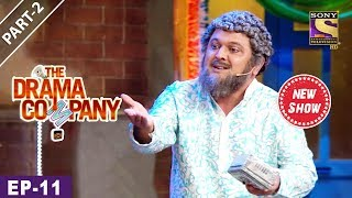 The Drama Company - Episode 11 - Part 2 - 20th August, 2017