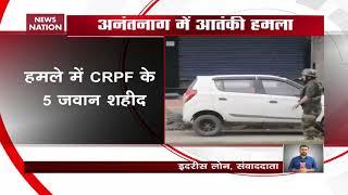 Anantnag terror attack: 5 CRPF personnel martyred, 1 terrorist killed