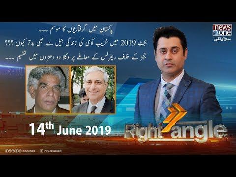 Right Angle | 14-June-2019 | Ali Ahmad Kurd | Irfan Qadir |