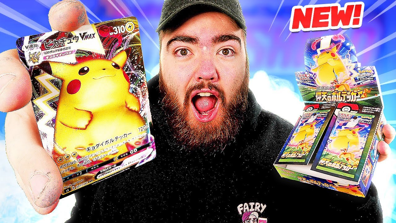 *BRAND NEW* Opening an INSANE Volt Tackle Pokémon Booster Box! (Vivid Voltage Preview!)