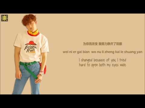 [ENG/PINYIN/CHN] ZHOU MI (조미) - HALF OF ME