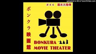 監督:川島雄三 出演:フランキー堺、南田洋子、左幸子、石原裕次郎、金...