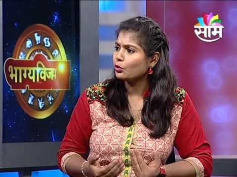 Bhagyavijay Mangalach Ratna Powale part 1 - 8007223333