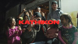Rack - Kathikon (Official Music Video)