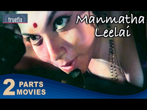 manmatha-leelai-full-movie -part-02- -kamal-hassan,-jaya-prada,-y-vijaya- truefix-studios