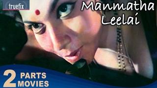 MANMATHA LEELAI Full Movie  PART 02   Kamal Hassan, Jaya Prada, Y Vijaya  Truefix Studios