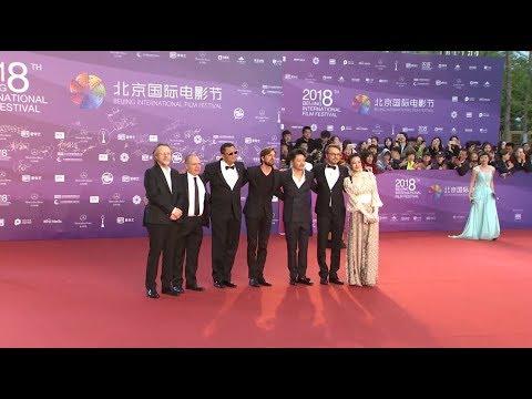 8th Beijing Int'l Film Festival Closes