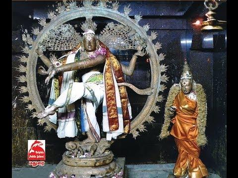 SIVAN SONGS Nataraja Pathu 108 Nataraja Thandavam PHOTOS REVISED EDITION