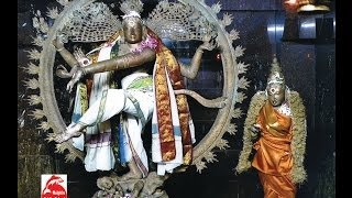 Nataraja Pathu 108 Nataraja Siva Thandavam Photos Songs Revised Edition Devotional Dolphin