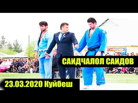 Гуштин 2020 Саидчалол Саидов   Гуштини Куйбеш 2020