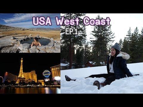 Road Trip USA EP1 ตามล่าหาหิมะที่ Lake Tahoe แช่บ่อน้ำร้อน Crab Cooker และบุกลาสเวกัส   Cheftember