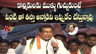 Congress Senior Leader Jana Reddy Supports RTC Strike, Slams CM KCR | NTV