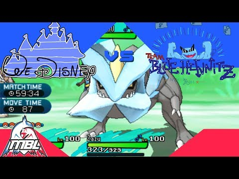 Pokemon Wi-Fi Battle - Multi Battle League 2 - Team We Disne