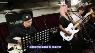ViuTV「Showtime我主場」第11集-吳筱茵比賽(女神)、彩排、宣佈4強片段