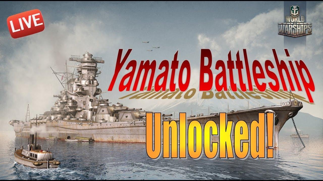 All ships Unlocked! - World of Warships