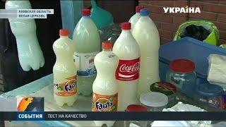 Эксперты предупреждают, что домашнее молоко небезопасно