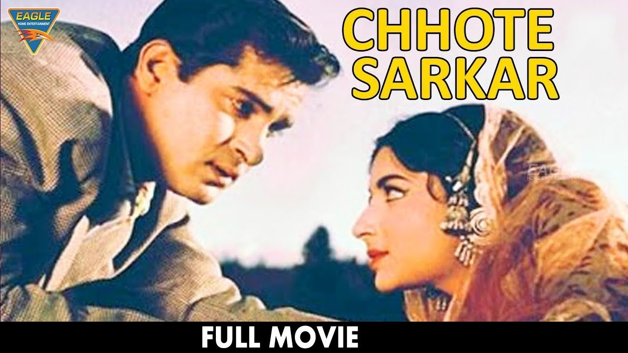 Chhote Sarkaar HD Hindi Full Length Movie || Shammi Kapoor, Sadhana, Helen || Eagle Hindi Movies