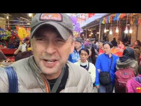 Taipei, Taiwan's Bustling, Historic Chinese New Year Market