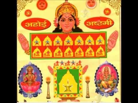 Ahoi Ashtmi Vrat Katha