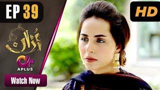Uraan - Episode 38 | Aplus Dramas | Ali Josh, Nimra Khan