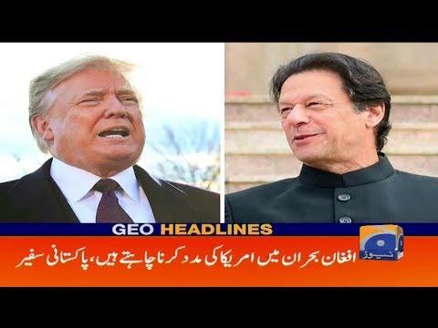 Geo Headlines - 08 AM - 25 February 2019