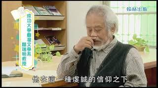5下影片1-1巴克禮