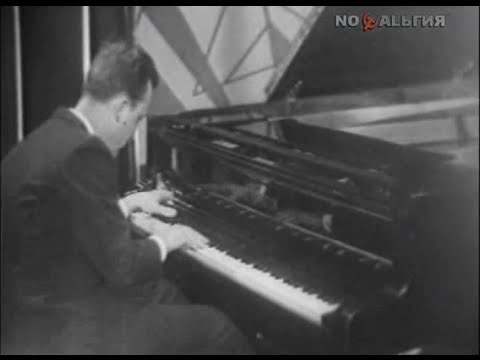 Rodion Shchedrin plays Shchedrin Basso Ostinato - video 1964