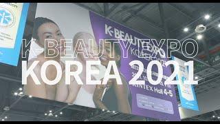 K-BEAUTY EXPO KOREA 2021ㅣ다슈 킨텍…