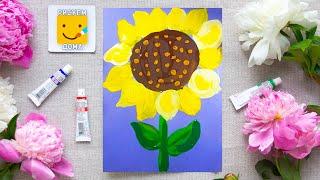 Как нарисовать подсолнух - урок рисования для детей 2,5-4 лет.Дети рисуют подсолнух поэтапно