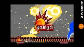Arumbugalukku anbu vazhthu  Ayaash.k Birthday wisher from  isaiaruvi tv/அயாஸ் பிறந்தநாள் வாழ்த்துகள்