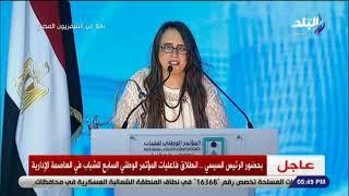 صدى البلد - شاهد..  تأثر الرئيس السيسي بحديث متحدية الإعاقة هديل ماجد في مؤتمر الشباب