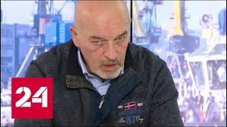 """Срочно! В Запорожье призвали """"искоренять"""" сепаратистов. 60 минут от 11.12.18"""