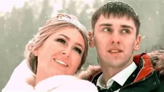зимняя свадьба 9 февраля 2018