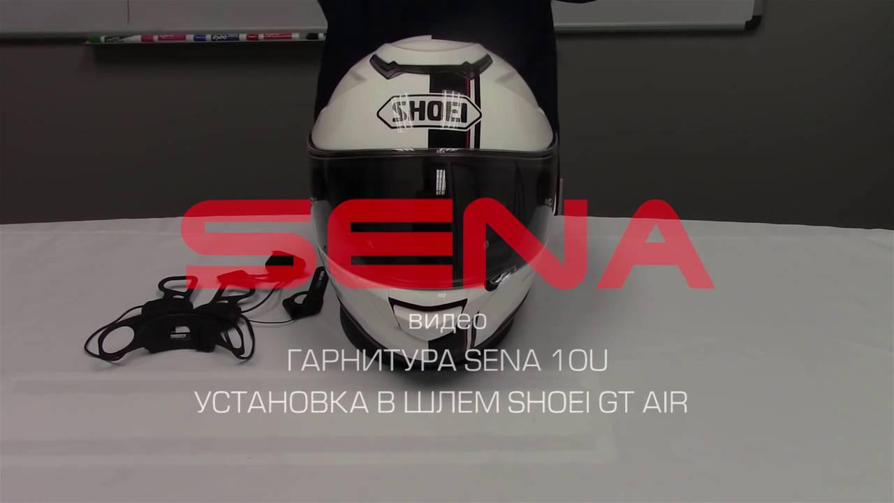Форум!. Купить продать мотоэкипировка б/у. Продам экипу, боты, шлем, перчатки и сетка для шлема. 2. Шлем shoei xr 1100 размер xl 9500р.