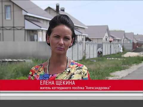 Канадские дома от АльфаПлюс Воронеж