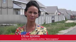 Канадские дома от АльфаПлюс Воронеж(, 2015-06-23T08:41:02.000Z)