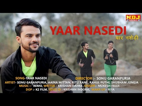 Yaar Nasedi | Mukesh Fouji | Sonu Garanpuria | Full HD Haryanvi | New Haryanvi Song 2017 |NDJ Music