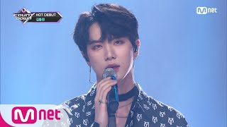 [Kim Dong Han - Record Me] Debut Stage   M COUNTDOWN 180621 EP.575