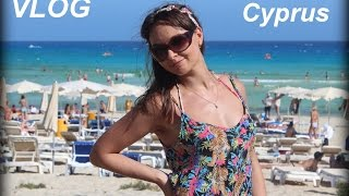 КАНИКУЛЫ На КИПРЕ: 1 день (знакомимся с окрестностями)(Мои каникулы на Кипре в Протарасе. Отель в котором я становилась: Tsokkos Beach Protaras Это первый день отпуска, устав..., 2014-07-20T13:20:50.000Z)