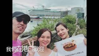 郵輪,岸上觀光- 郵輪旅客們,峴港歡迎您!!!