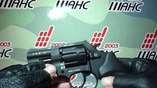 сигнальный револьвера LOM-S